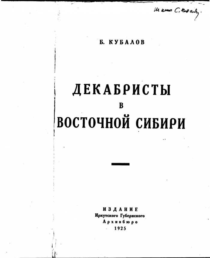 https://imd38.ru/files/img_cache/News/20/book_1.jpg