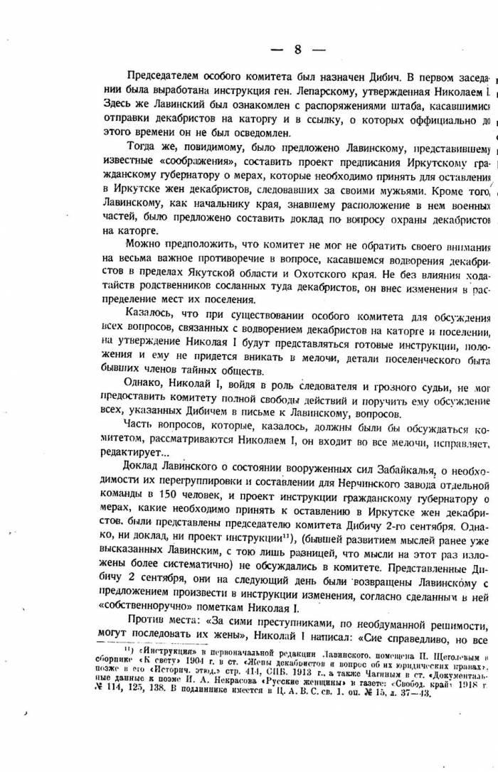 https://imd38.ru/files/img_cache/News/20/book_10.jpg