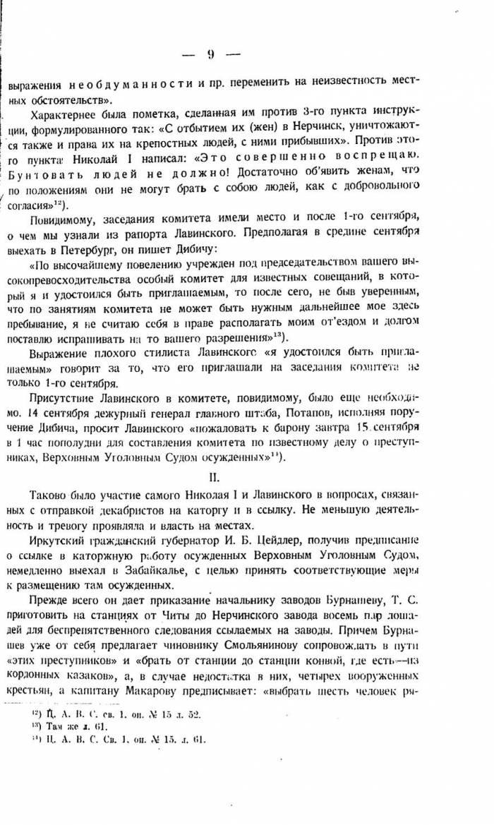 https://imd38.ru/files/img_cache/News/20/book_11.jpg