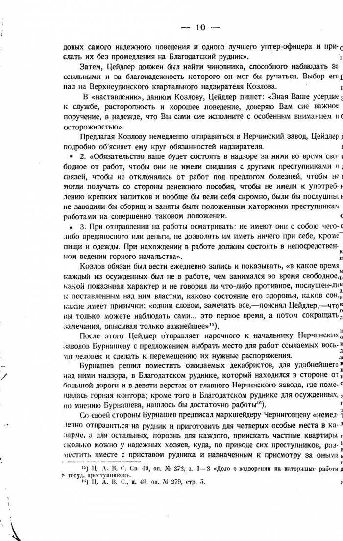 https://imd38.ru/files/img_cache/News/20/book_12.jpg