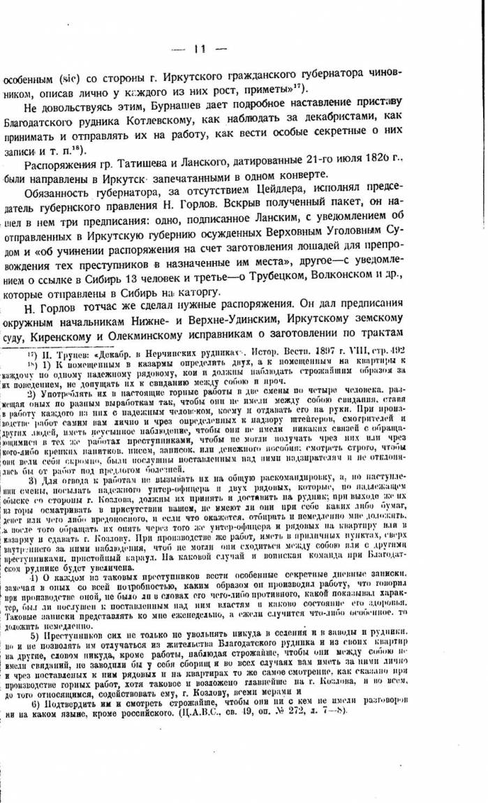 https://imd38.ru/files/img_cache/News/20/book_13.jpg