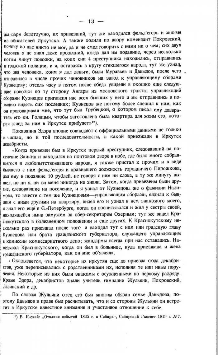 https://imd38.ru/files/img_cache/News/20/book_15.jpg