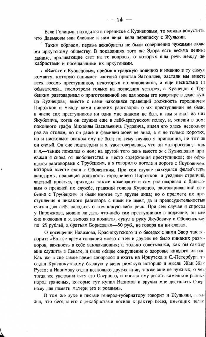 https://imd38.ru/files/img_cache/News/20/book_16.jpg