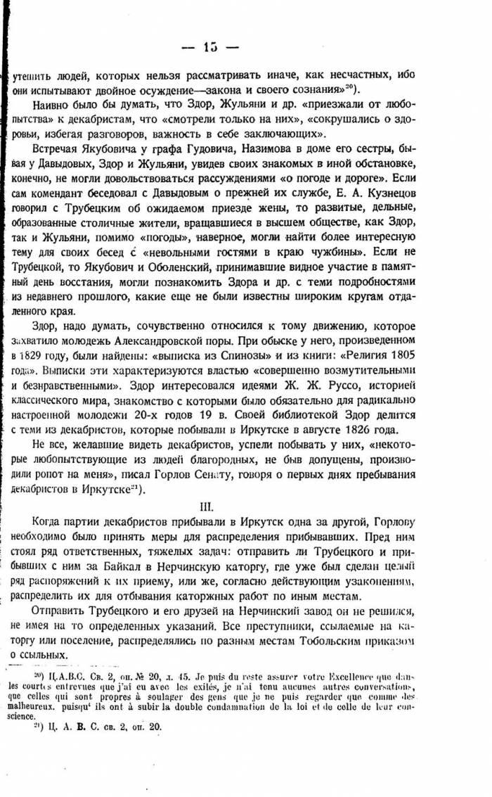 https://imd38.ru/files/img_cache/News/20/book_17.jpg