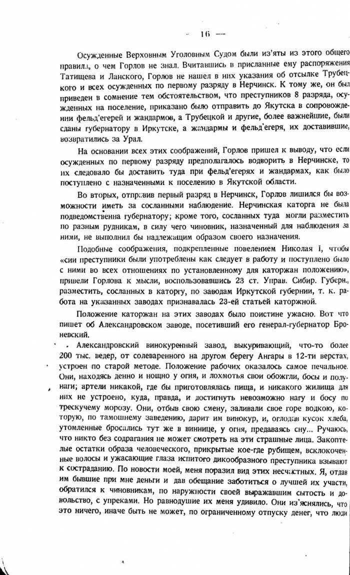 https://imd38.ru/files/img_cache/News/20/book_18.jpg