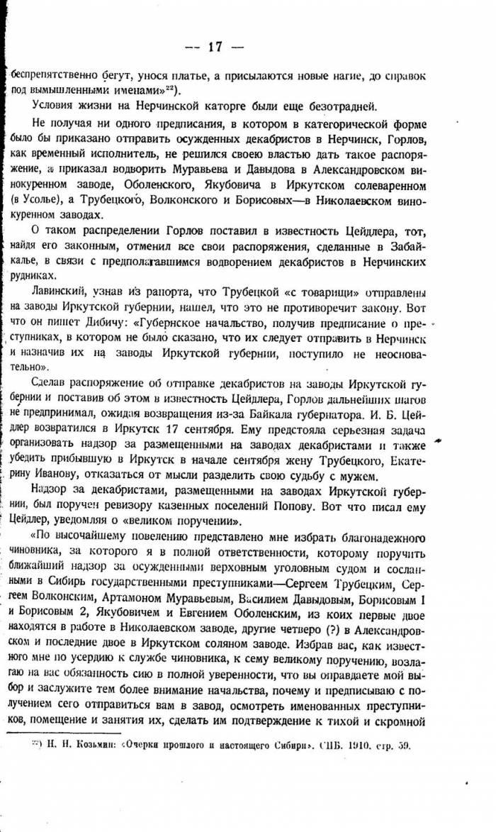 https://imd38.ru/files/img_cache/News/20/book_19.jpg