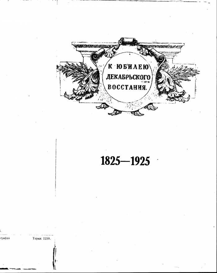 https://imd38.ru/files/img_cache/News/20/book_2.jpg