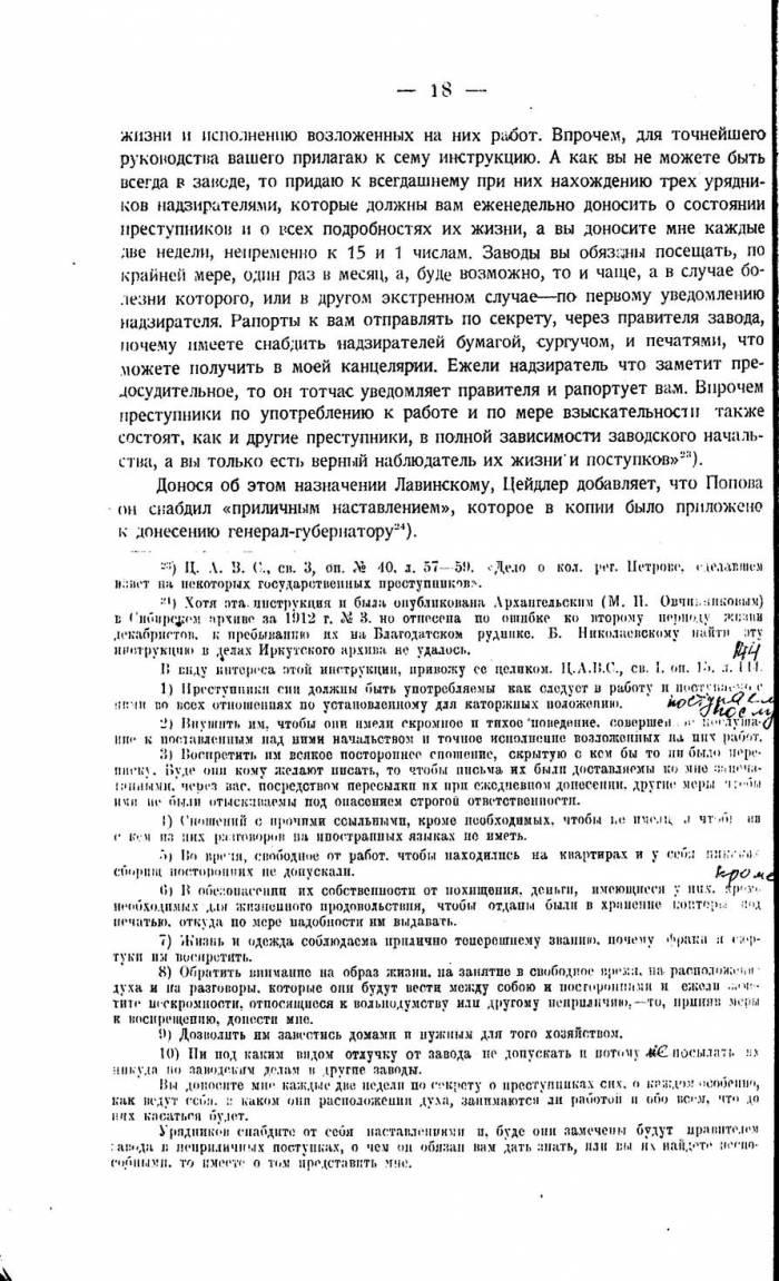 https://imd38.ru/files/img_cache/News/20/book_20.jpg