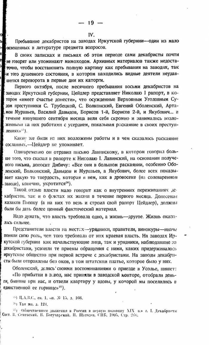 https://imd38.ru/files/img_cache/News/20/book_21.jpg