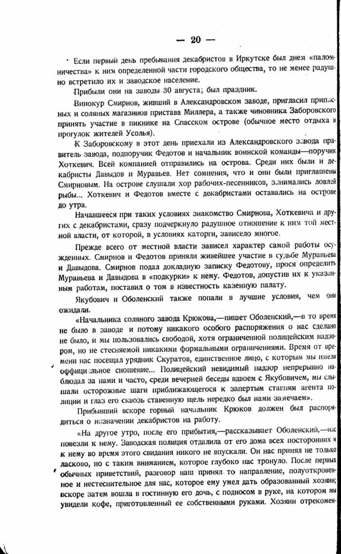 https://imd38.ru/files/img_cache/News/20/book_22.jpg