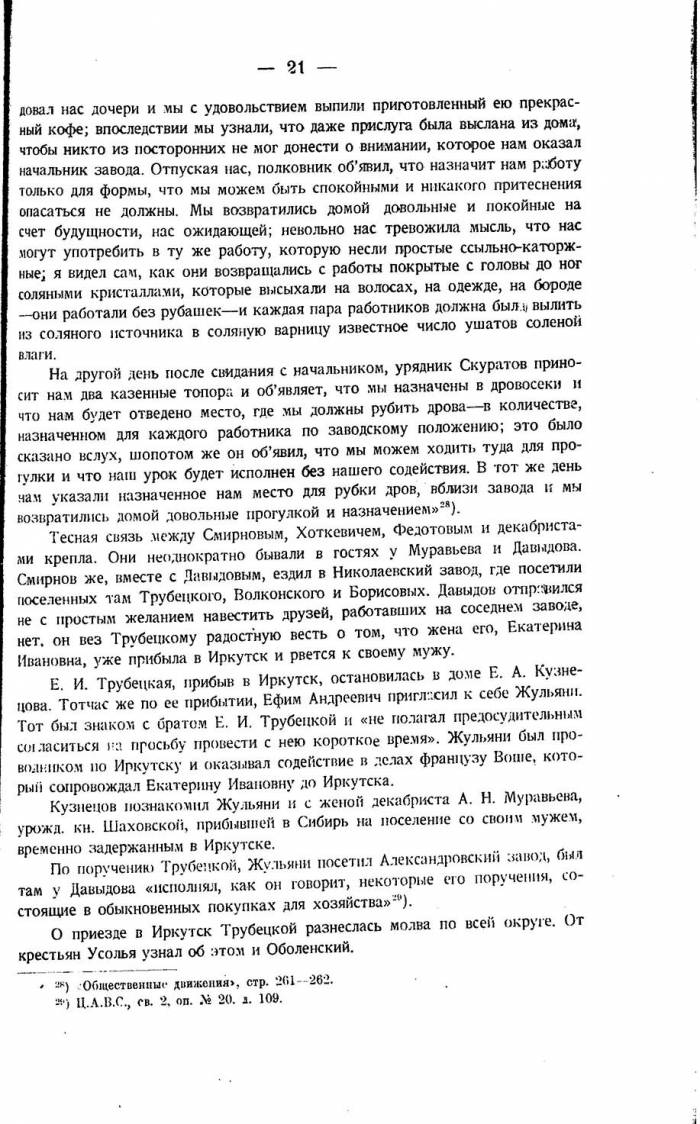 https://imd38.ru/files/img_cache/News/20/book_23.jpg
