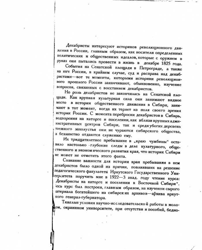 https://imd38.ru/files/img_cache/News/20/book_3.jpg