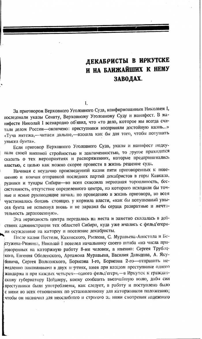 https://imd38.ru/files/img_cache/News/20/book_5.jpg