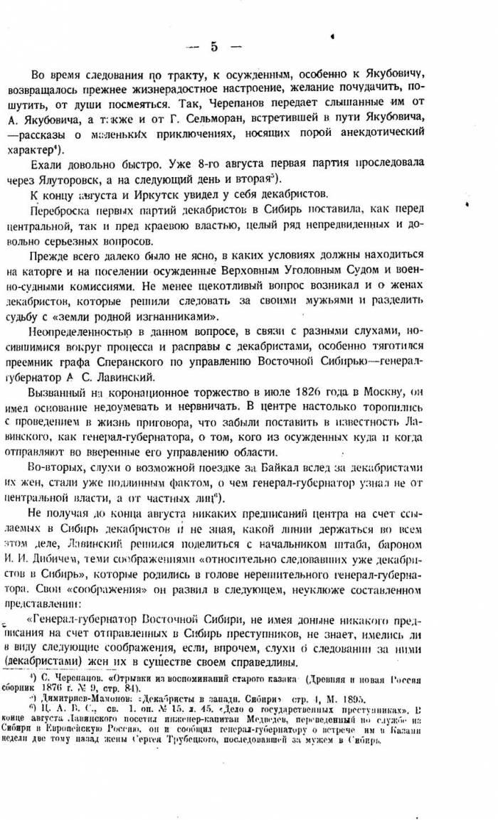 https://imd38.ru/files/img_cache/News/20/book_6.jpg