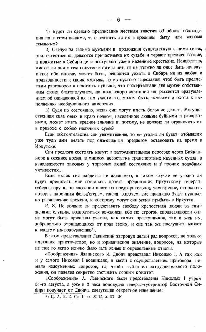 https://imd38.ru/files/img_cache/News/20/book_7.jpg