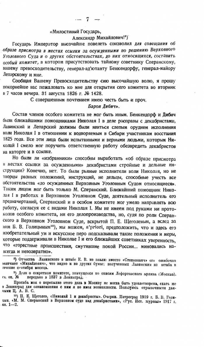 https://imd38.ru/files/img_cache/News/20/book_9.jpg